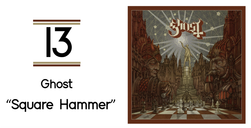 13-square-hammer