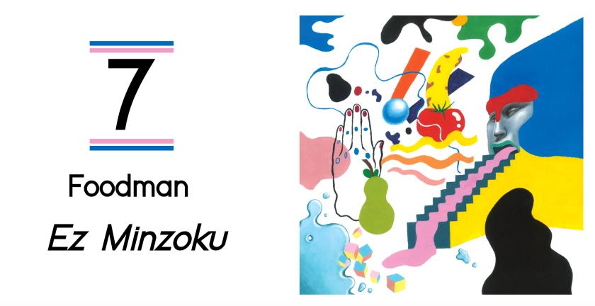 7-ez-minzoku
